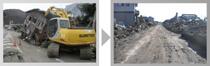 建設業災害対応金融支援事業について