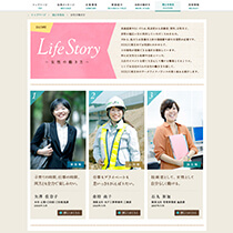lifestory 女性の働き方