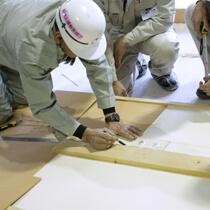 富士教育訓練センターが「女性対象コース」を開設