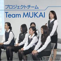 次世代の「技術力」継承の体制づくりに向け 専門工事業における女性職員の活躍に期待