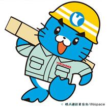 横浜生まれの横浜育ち、「横浜ケンジロー」が地域の建設業者をアピールします!