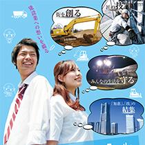 平成27年度「高校生の作文コンクール」入賞作品が決定しました!